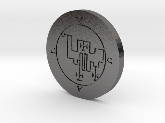Uvall Coin in Polished Nickel Steel