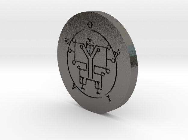 Oriax Coin in Polished Nickel Steel