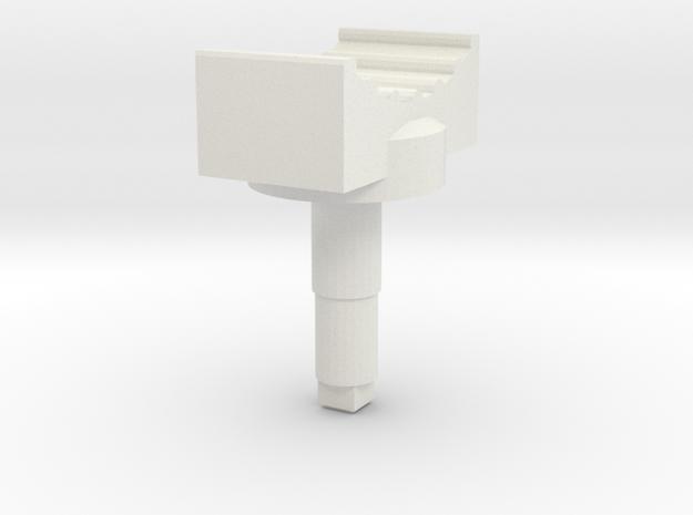 STEM_2WAY_ROCKER_4_DISH in White Natural Versatile Plastic
