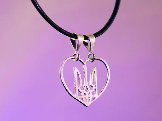 Pendant - Coat of Arms of Ukraine - in Heart - #P6 in Polished Silver