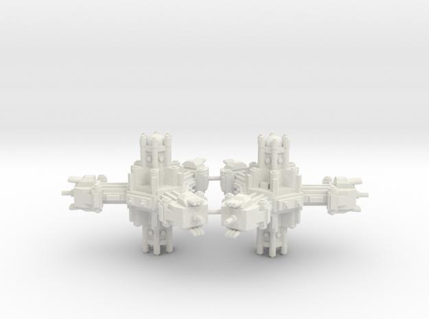 Plataforma de defensa planetaria C in White Natural Versatile Plastic