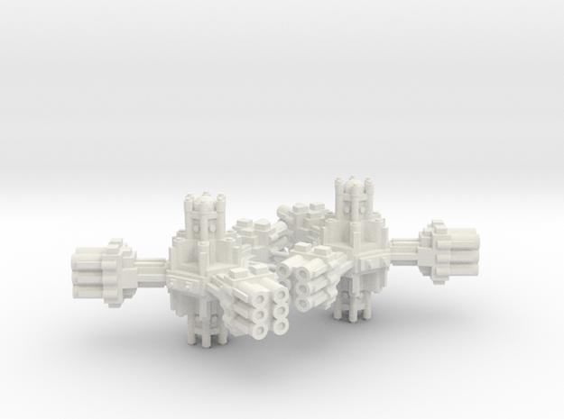 Plataforma de defensa planetaria B  in White Natural Versatile Plastic