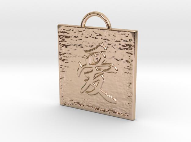 Love Kanji Pendant in 14k Rose Gold Plated Brass