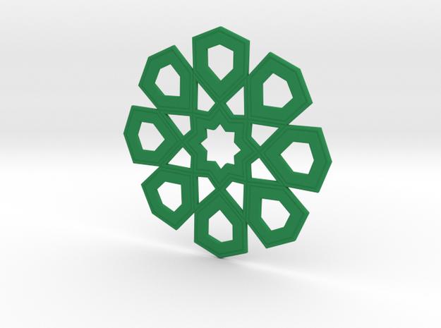Arabian Coaster 2.0 3d printed