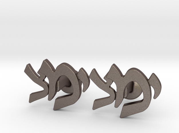 "Hebrew Monogram Cufflinks - ""Yud Tzaddei Mem"" in Polished Bronzed-Silver Steel"