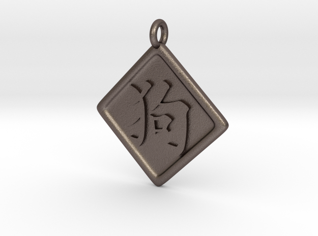 Japanese / Chinese Kanji Pet Tags