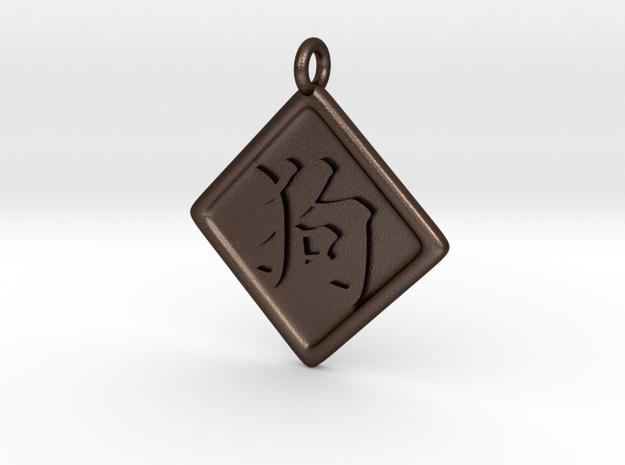 Japanese / Chinese Kanji Pet Tags 3d printed