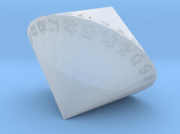 46面平仮名ダイス (サイコロ) / Hiragana d46 dice in Smooth Fine Detail Plastic