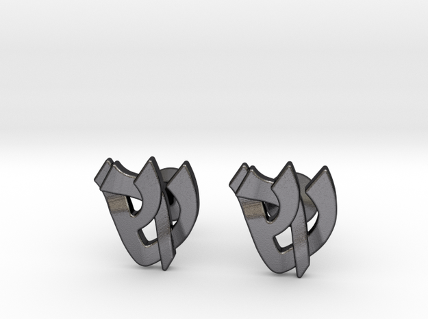 "Hebrew Monogram Cufflinks - ""Shin Reish"" 3d printed"