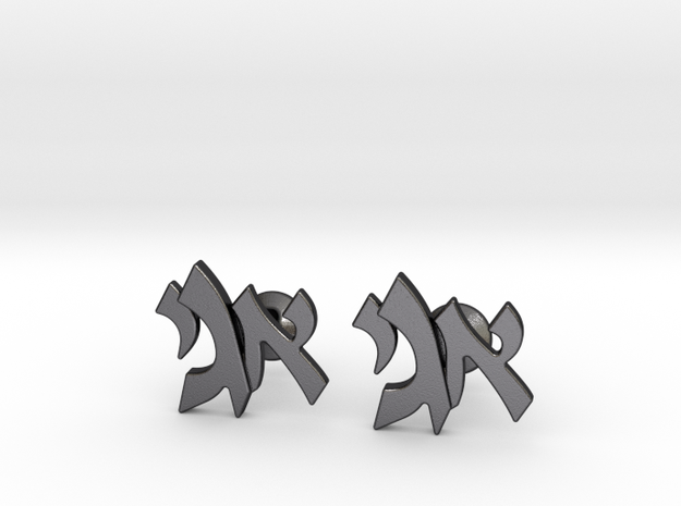 """Hebrew Monogram Cufflinks - """"Aleph Yud Gimmel"""" 3d printed"""