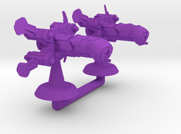 Cikavic Class Frigate - 1:20000 in Purple Processed Versatile Plastic
