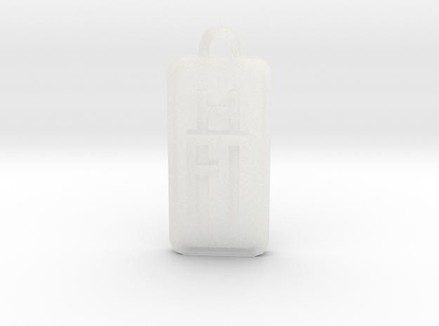 Fly High Tall Pendant 1cm 3d printed