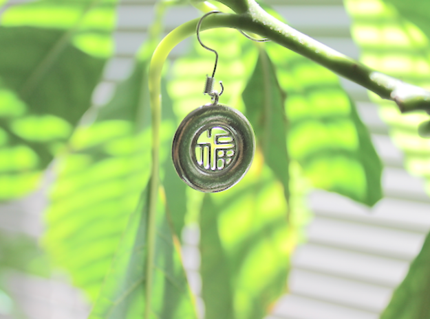 Blessing Pendant or Earring in Natural Silver
