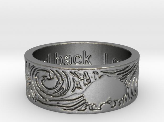 Swirling Yin Yang Love Ring Ring Size 8.5 3d printed