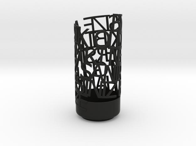 Light Poem hayatim2 3d printed