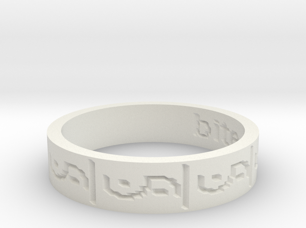 by kelecrea, engraved: bite me! 3d printed