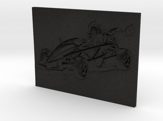 Aerial Atom V8 (3D Portrait) 3d printed