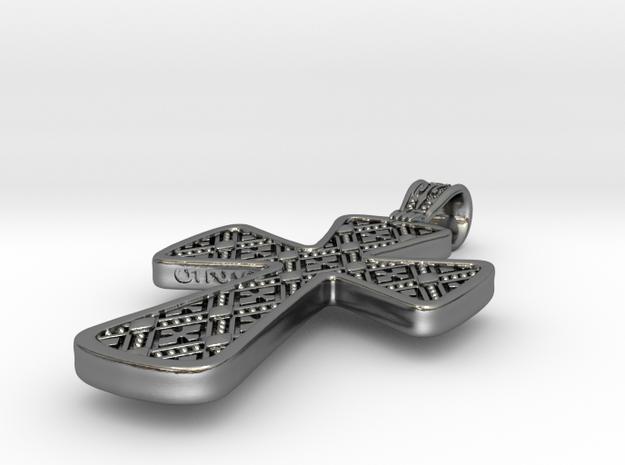 Ornate Cross Pendant - Large 3d printed