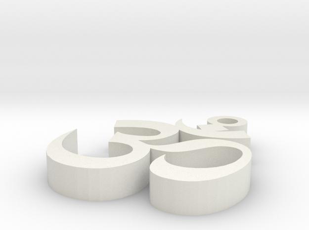 Ohm Symbol 4 in White Natural Versatile Plastic