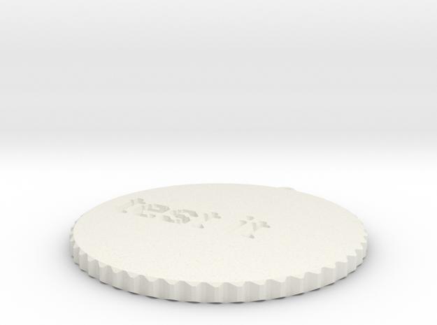 by kelecrea, engraved: test it 3d printed