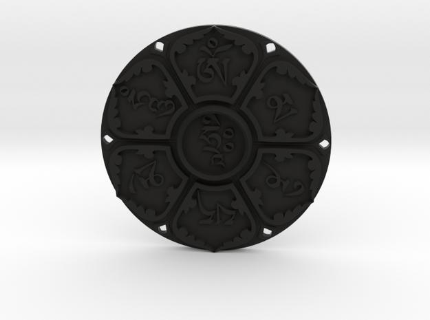 OmotuS 3d printed