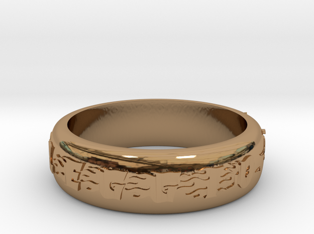 Ring.oleggio.phoenix.1.23 Sz7 16.51mm 3d printed