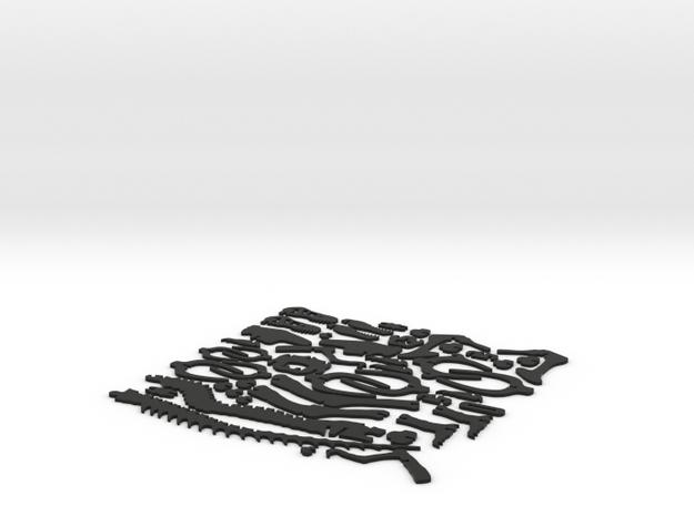 T-Rex Puzzle (17cm) 3d printed