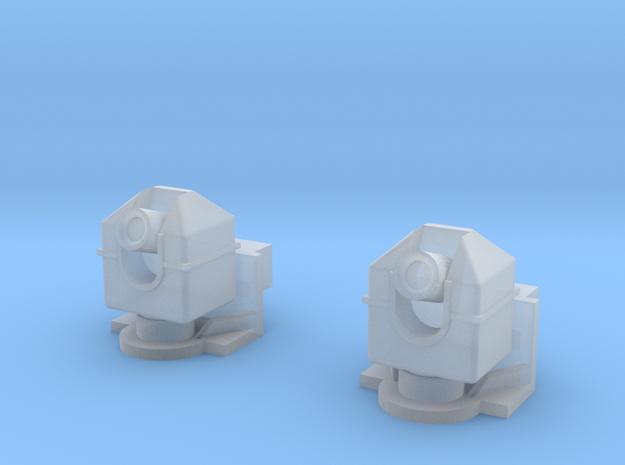 Frontwerfer Magirus Kleine Anbauplatte.stl in Frosted Ultra Detail
