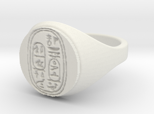 ring -- Fri, 08 Nov 2013 03:31:22 +0100 3d printed