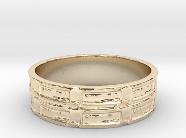 Qbit Ring Size 8 in 14K Gold
