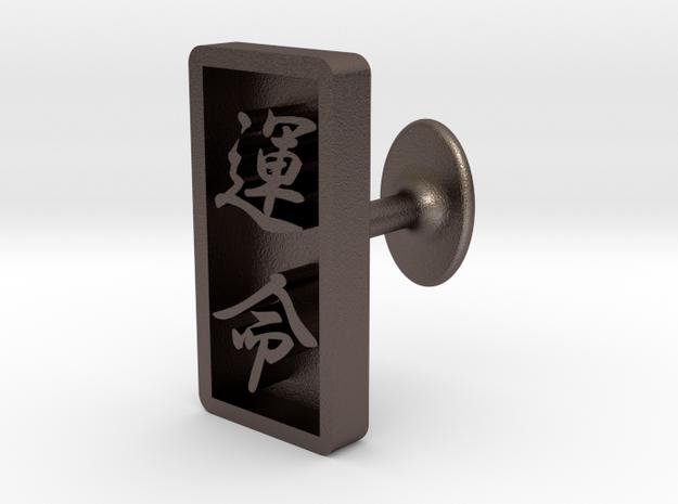 Unmei(Destiny) Cufflinks in Polished Bronzed Silver Steel