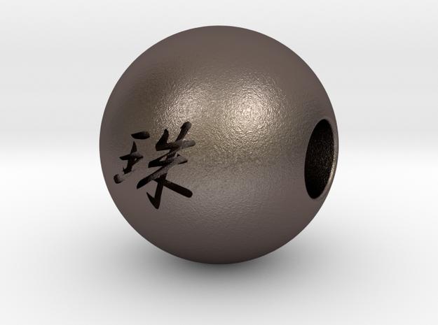 16mm Tama(Pearl) Sphere in Polished Bronzed Silver Steel