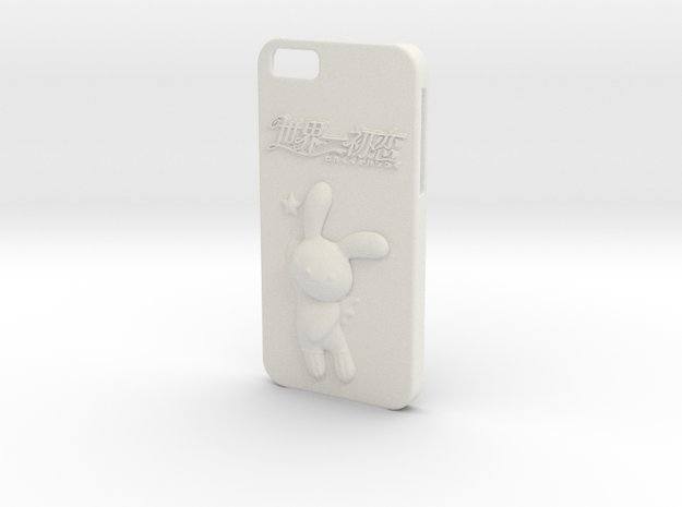 Tinkle Iphone 6 Case in White Strong & Flexible