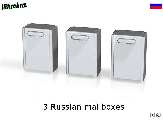 3 Russian mailboxes (1:160) in White Acrylic
