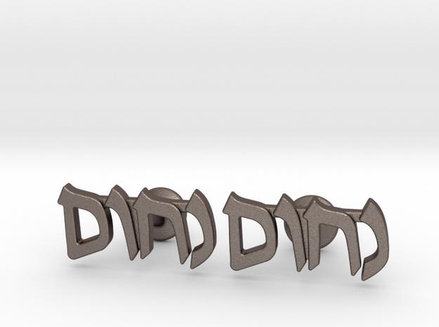 "Hebrew Name Cufflinks - ""Nachum"" in Polished Bronzed Silver Steel"