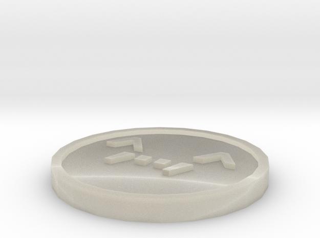 1 Vamp Coin 3d printed