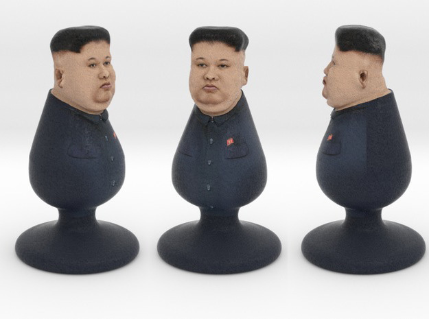 Kim Jong Un the North Korea Plug