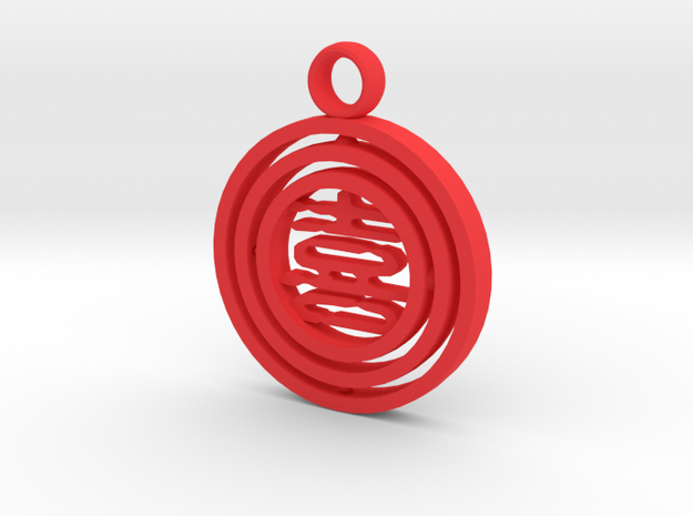 CheekyChi - Gimbal Charm (喜) in Red Processed Versatile Plastic