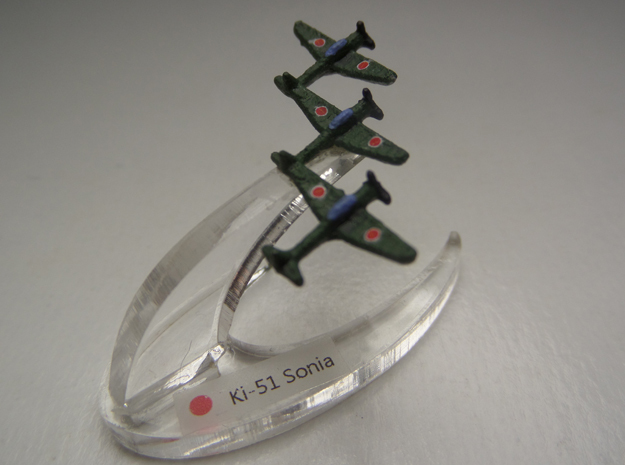 Ki-51 Sonia (Triplet) 1:900 3d printed Comes unpainted without stand.