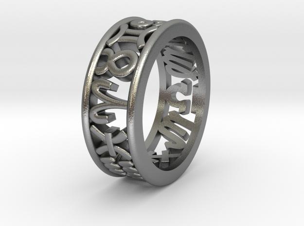 Constellation symbol ring 9.5
