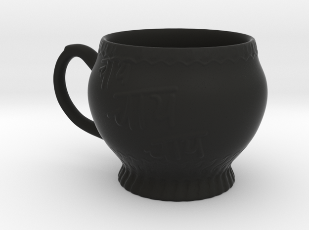 Chai Chai Chai in Black Natural Versatile Plastic