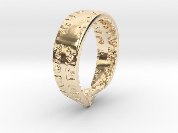 RingForMirek LargestOf7 in 14K Gold