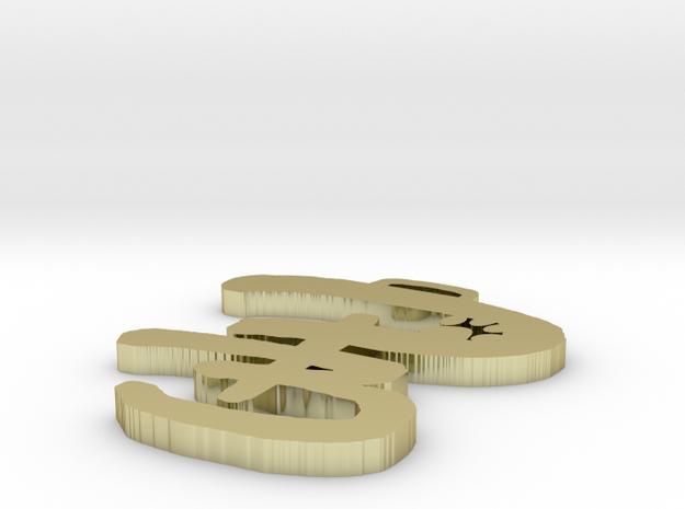 PB Dog Paw 1.5 Inch 3d printed