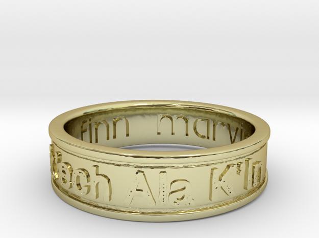 Ring.TighNaMara.16.995mm(16.5mmAfter3%shrink)-mesh 3d printed