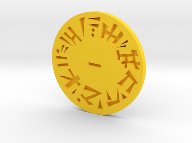 Knowledge Disk in Yellow Strong & Flexible Polished