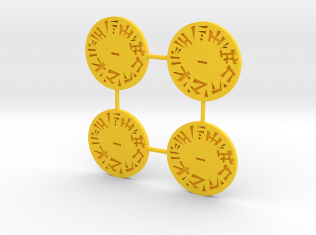 Knowledge Disk (4 pack) in Yellow Processed Versatile Plastic