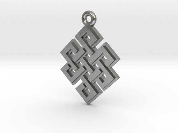 """Endless Knot"" Pendant, Cast Metal in Natural Silver"