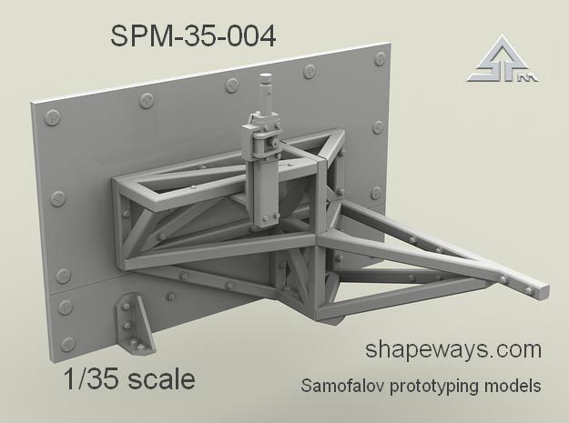 1/35 SPM-35-004 HMMWV rear shield for GMV Dumvee in Frosted Extreme Detail