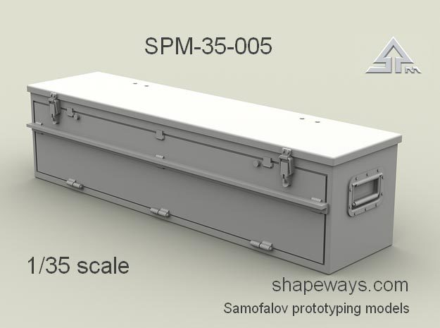 1/35 SPM-35-005 HMMWV cargo box in Frosted Extreme Detail