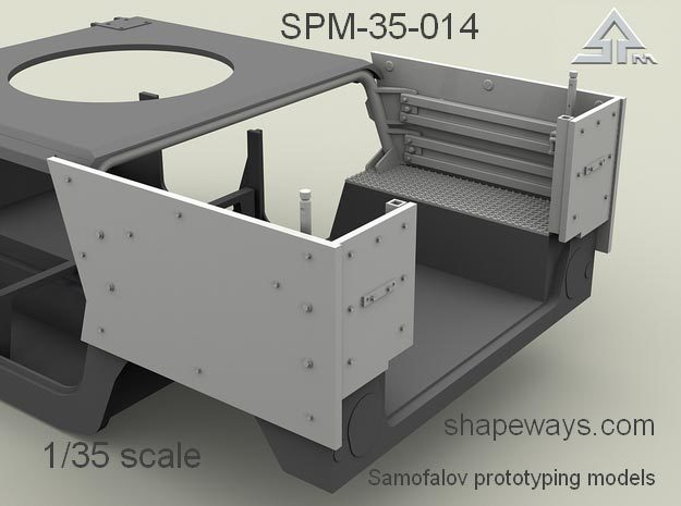 1/35 SPM-35-014 HMMWV side shields for GMV